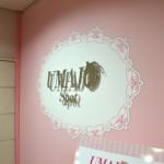 UMAJO(ウマジョ)スポットとは?