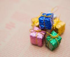 NKJ56_prezentbox500